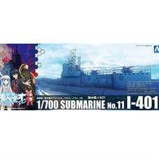 Arpeggio of Blue Steel: Ars Nova DC the Movie Submarine I-401 Plastic Model Kit