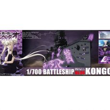 Arpeggio of Blue Steel Fleet of Fog Battleship Kongo Plastic Model Kit