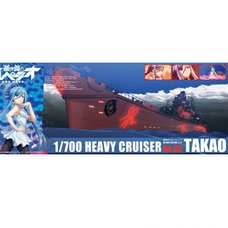 Arpeggio of Blue Steel Fleet of Fog Heavy Cruiser Takao Plastic Model Kit