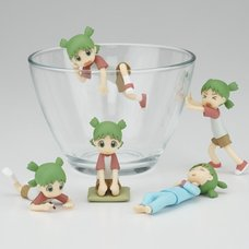 Yotsuba&! Figure Collection Vol.1 Box Set
