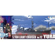 Arpeggio of Blue Steel: Ars Nova DC the Movie Fleet of Fog Light Cruiser Yura Plastic Model Kit