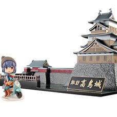 Suwa Takashima Castle 1/200 Scale Plastic Model Kit & Laid-Back Camp Rin Shima Non-Scale Figure Set