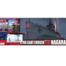 Arpeggio of Blue Steel Fleet of Fog Light Cruiser Nagara Plastic Model Kit
