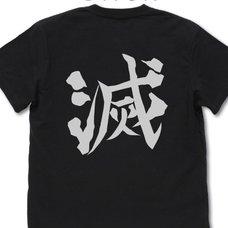 Demon Slayer: Kimetsu no Yaiba Demon Slayer Corps T-Shirt