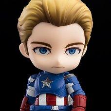 Nendoroid Avengers: Endgame Captain America: Endgame Edition DX Ver.