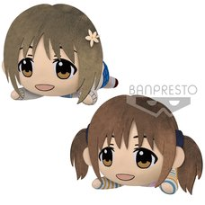 The Idolm@ster Cinderella Girls Big Plush Collection
