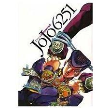 JoJo6251 The World of Hirohiko Araki