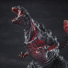 Hyper Solid Series Godzilla (2016)  (re-run)