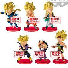 Dragon Ball Legends Collab World Collectable Figure Vol. 1