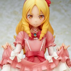 Eromanga Sensei Elf Yamada 1/7 Scale Figure