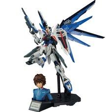 Gundam Seed Dramatic Combination: MG Freedom Gundam Ver. 2.0 & Figure-rise Bust Kira Yamato