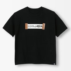 Steins;Gate Future Gadget Laboratory Nameplate Black T-Shirt
