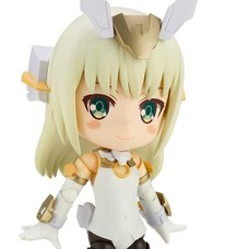 Cu-poche Frame Arms Girl Baselard: Disarmed