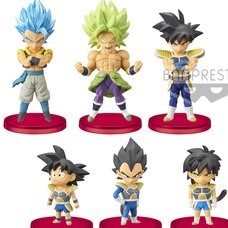 Dragon Ball Super Movie World Collectable Figure Vol. 3