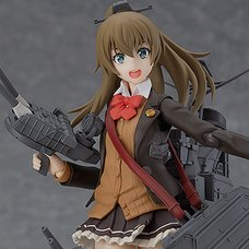 figma Kantai Collection -KanColle- Kumano Kai Ni
