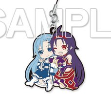Sword Art Online Character Ver. Rubber Strap Pair Collection