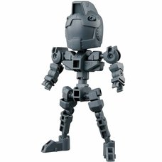 SD Gundam Gray Cross Silhouette Frame