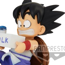 Dragon Ball Z Banpresto World Figure Colosseum 2 Vol. 7: Goku