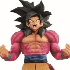 Dragon Ball GT Super Master Stars Piece: Goku Super Saiyan IV -The Brush-