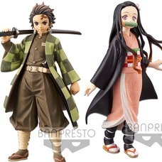 Kimetsu no Yaiba Figure Collection Vol. 2