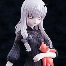 Fate/Grand Order Lavinia Whateley 1/7 Scale Figure