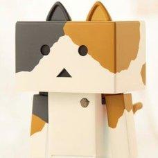 Nyanboard Mini 3-Figure Set
