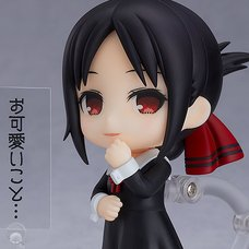 Nendoroid Kaguya-sama: Love is War Kaguya Shinomiya