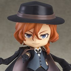 Nendoroid Bungo Stray Dogs Chuya Nakahara (Re-run)