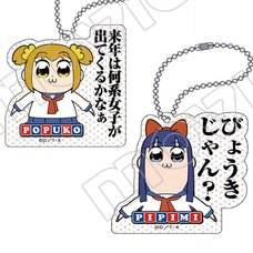 Pop Team Epic Acrylic Keychain Charm Collection