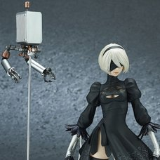 NieR: Automata YoRha No. 2 Type B DX Ver. 1/7 Scale Figure
