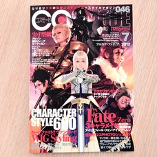 CosMode 046 (July 2012)