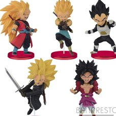 Super Dragon Ball Heroes World Collectable Figure Vol. 2