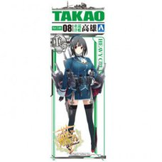 KanColle Heavy Cruiser Takao Plastic Model Kit