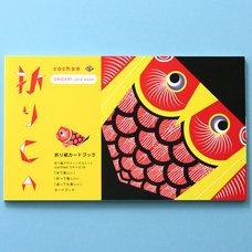 Orika-Origami Card Book