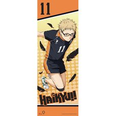 Haikyu!! Kei Tsukishima Full-Length Wall Scroll