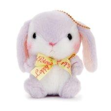 Pote Usa Loppy Pastel Rabbit Plush Collection (Ball Chain)