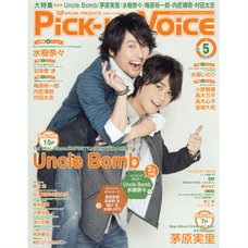 Pick-Up Voice May 2016