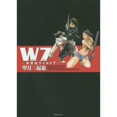 W7 -The New Generation Wild7