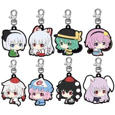 Touhou Project Bocchi-kun Rubber Mascot Charm Collection