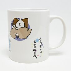 Nyathees Mug - Otsukaresama