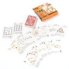 Matchstick Puzzle Expansion Deck