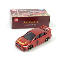 Tomica Busho Collection Vol. 1: Subaru WRX STI Type S