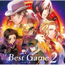 Best Game 2 -Meiun wo Kakeru Trigger-: The Idolm@ster: SideM Drama CD