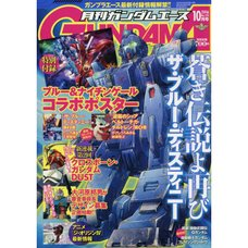 Monthly Gundam Ace October 2016