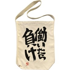 The Idolm@ster Cinderella Girls Anzu Futaba You Lose If You Work Natural Shoulder Tote Bag