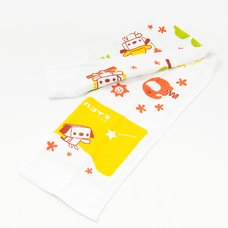 Hakoinu Runner's Neck Towel