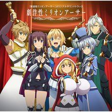 Gekihansei Million Arthur: TV Anime Han-Gyaku-Sei Million Arthur Original Soundtrack (2-Disc Set)