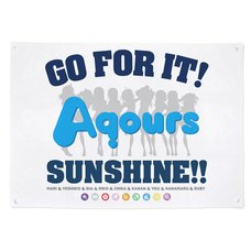 Love Live! Sunshine!! Aqours Cheering Flag