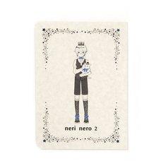 Neri Nero 2