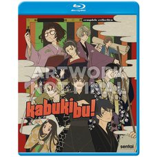 Kabukibu! Complete Collection Blu-ray